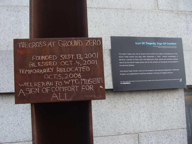 New York 9/11 Site: The Last Column