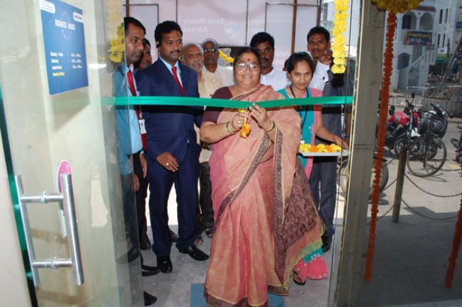 UAE Exchange India launches branch in Srikakulam, AP