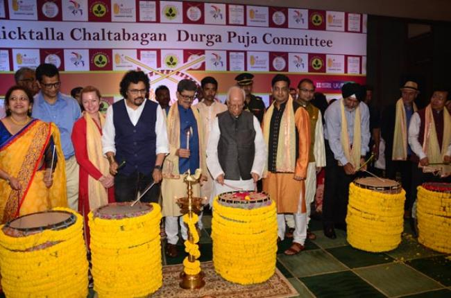West Bengal Governor flags off `Shanti Dhak Utsav' 2017 in the presence of diplomats and literati