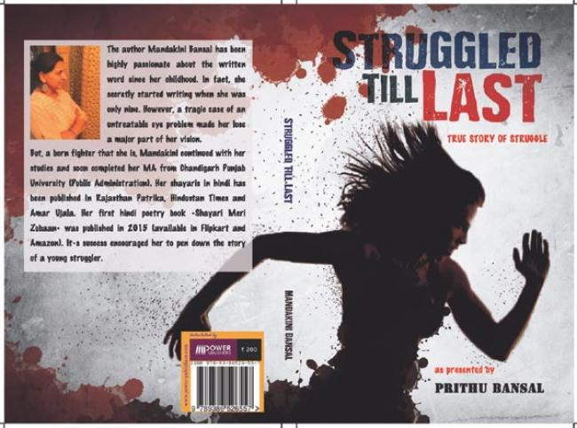 Struggled Till Last: How a brave woman overcomes her life's woes