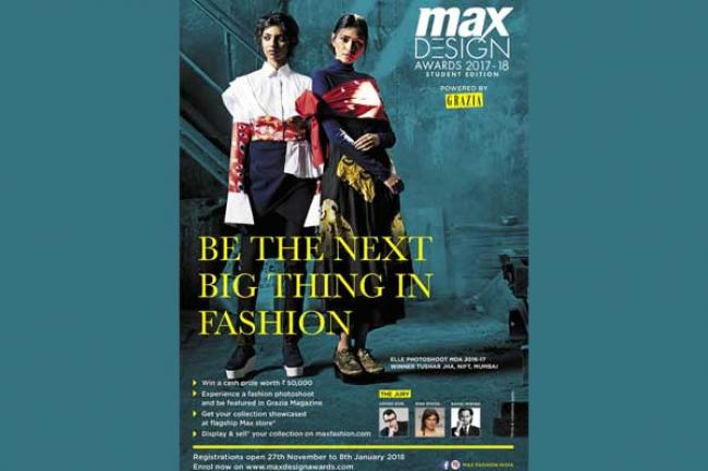 Registration for Max Design Awards 2017-18 has begun