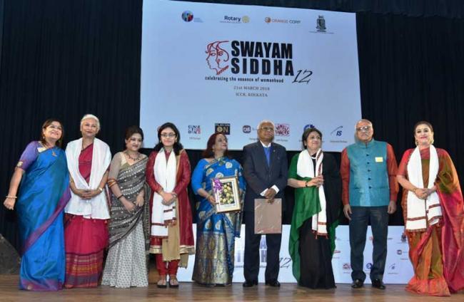 Rotary Club organises 12th edition of Swayam Siddha