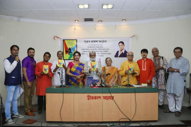 Bibhas Chakraborty launches Rajlakshmi Roy's book Tri Natya Darpane Garhasthya Jiban