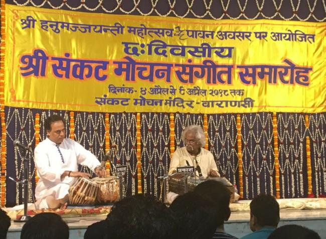 Pdt Tarun Bhattacharya performs at Sankatmochan Sangeet Samaroh in Varanasi