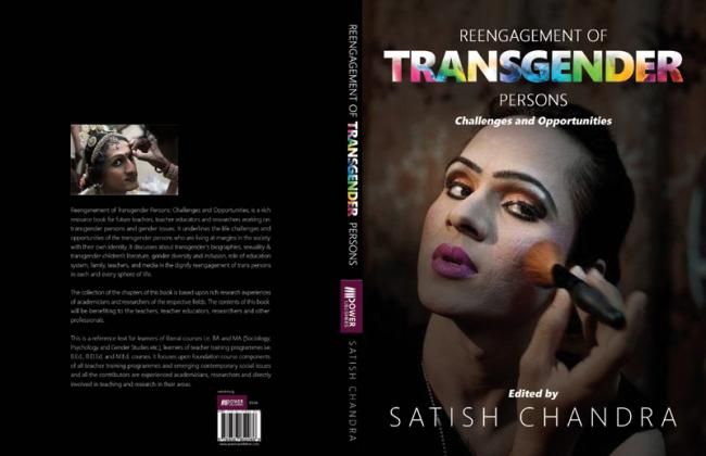 Author interview:  Satish Chandra on 'Reengagement of Transgender People'