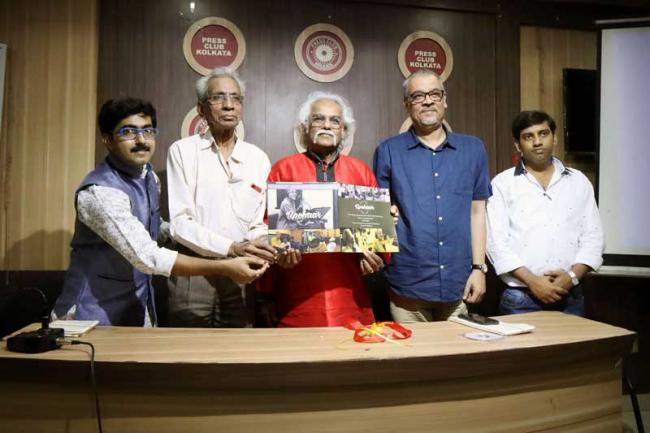 Kolkata: New Bengali modern song 'Upohaar'  by Srikanta Acharya released