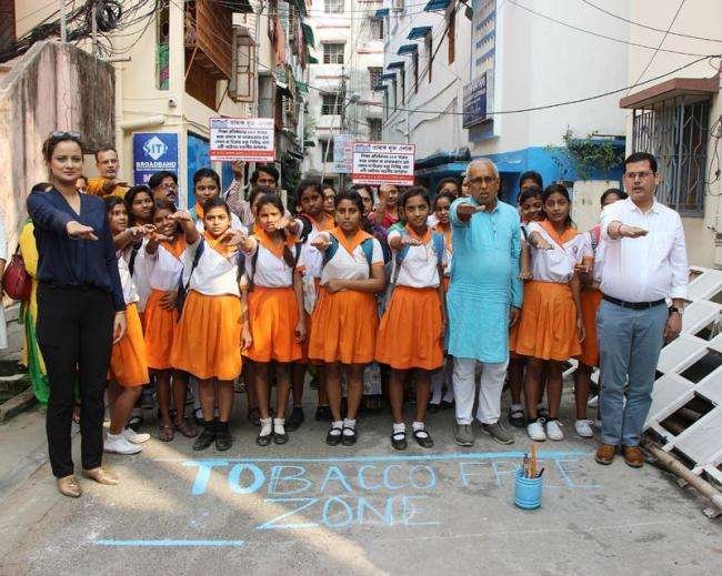 Tobacco Free West Bengal campaign with students to restrict tobacco products near school premises