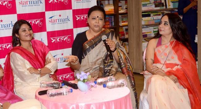 Starmark hosts Sananda Adda to celebrate International Women's Day