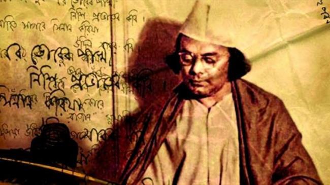Starmark to pay musical tribute to Kazi Nazrul Islam to celebrate his 121st birth anniversary