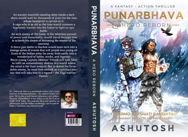 Author interview: Dr Ashutosh Jain on his book 'Punarbhava – A Hero Reborn'