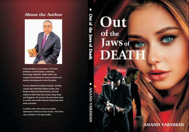 Book Review: Out of the Jaws Of Death is a mystery thriller with a gripping end