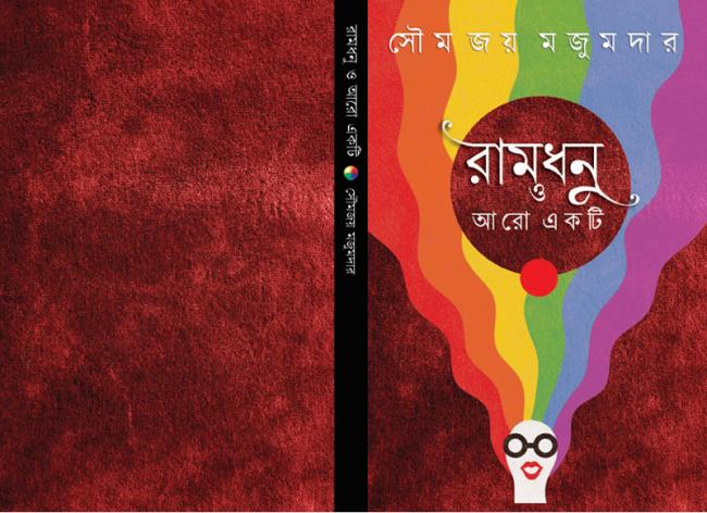Book review: Soumajoy Majumder reveals his short story writing skills in this Bengali anthology