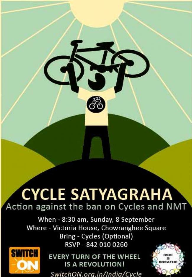 Kolkata cyclists demand right to ride
