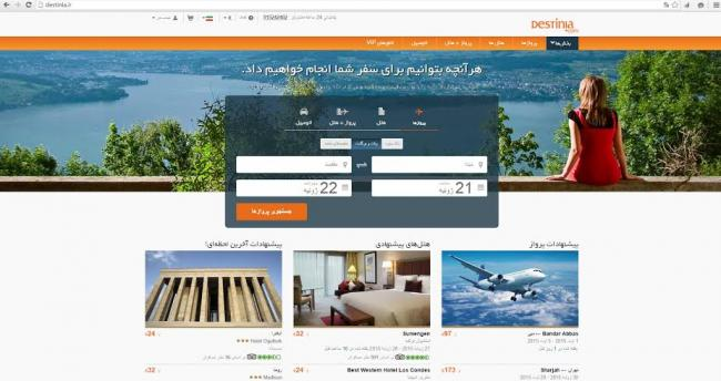 Online travel agency Destinia to operate in Iran