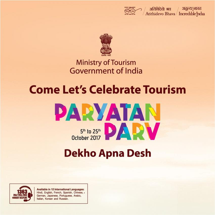 India holds Paryatan Parv to popularise tourism in the country