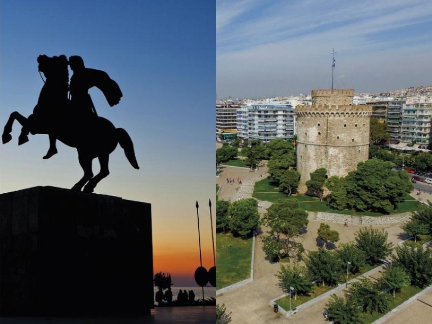 International meet in Greece on silk route tourism