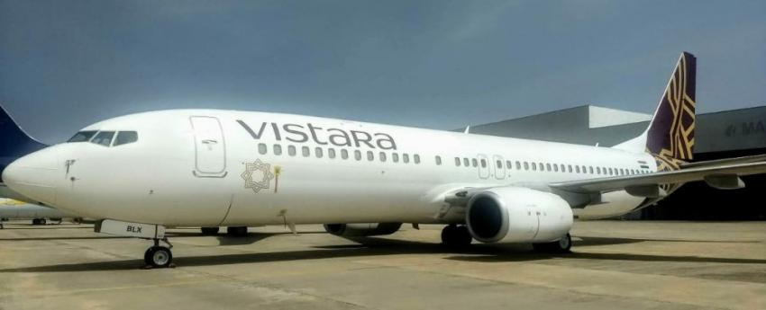 Vistara Lounge at Terminal 3 of New Delhi Airport to remain closed from Aug 8