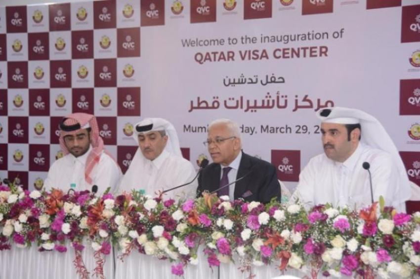 Qatar Visa Center inaugurated in Mumbai